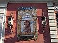 Azulejo de Santa Angela de la Cruz.JPG