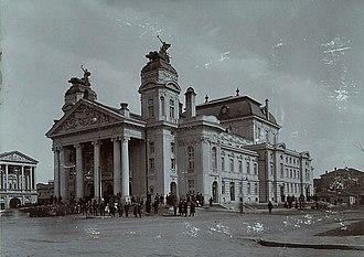 Ivan Vazov National Theatre - Image: BASA 3K 7 328 5a Sofia Ivan Vazov National Theatre, 1907