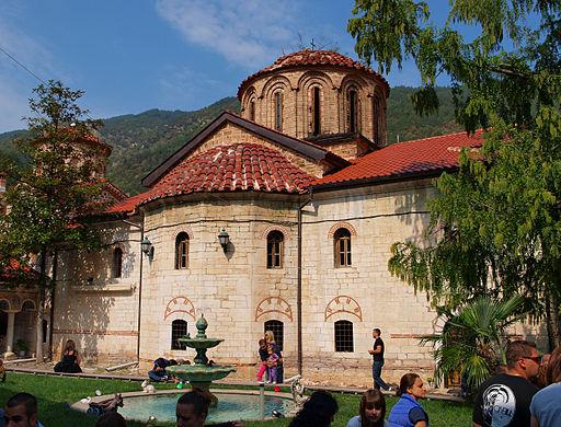 Bachkovo Monastery TB 2