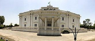 Quaid-e-Azam Library - Image: Bagh e Jinnah Lahore 2