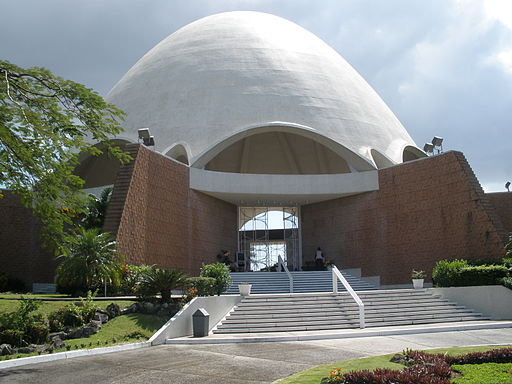 Bahá'í temple Panama City 2008-12-14