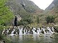 Bamei Village - panoramio.jpg