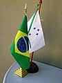Bandeiras de mesa (Brasil Mercosul).JPG
