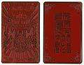 Baoshengdadi-Amulette.jpg