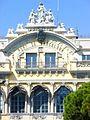 Barcelona - Autoridad Portuaria de Barcelona 1.jpg