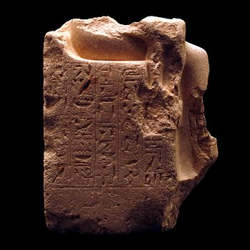Base of a statue of Isis and Horus-171-IMG 1368-black.jpg