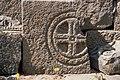 Basilica Complex, Qanawat (قنوات), Syria - Fragment of sculptural relief with cross in medallion - PHBZ024 2016 1235 - Dumbarton Oaks.jpg