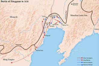 Battle of Ningyuan - Battle of Ningyuan