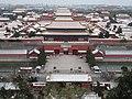 Beijing (November 2016) - 106.jpg