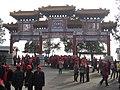 Beijing (November 2016) - 759.jpg