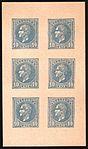 Belgium 1865-1866 10c Leopold I essays by Charles Wiener blue.jpg