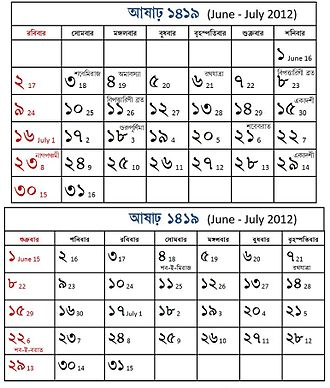 "Bengali calendars - Two versions of the Bengali calendar. Top: the ""Traditional version"" followed in West Bengal; Below: the ""Revised version"" followed in Bangladesh."
