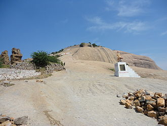 Bhongir Fort - Bhongir fort entrance