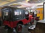 Bhutan Mail Jeep.jpg