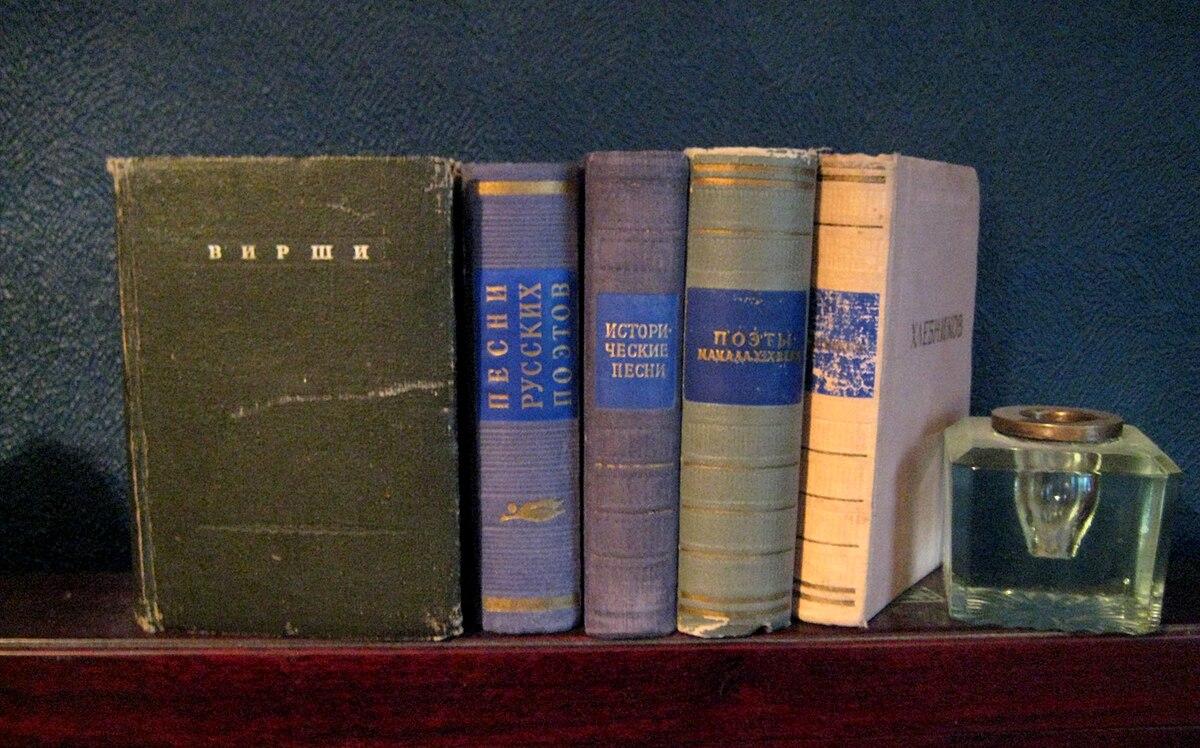 Читать книгу ломоносов биография краткая википедия