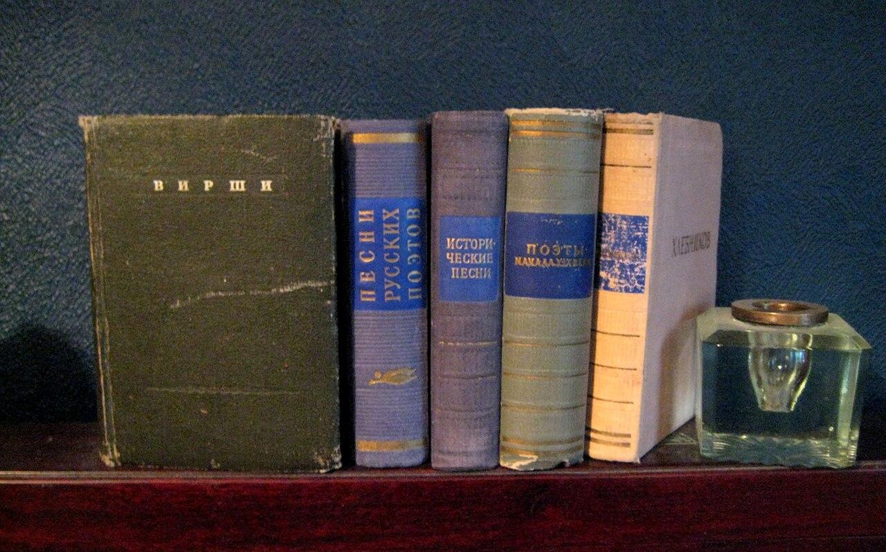 Обложка книги краткая биография антон антонович дельвиг