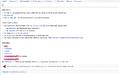 Bildschirmfoto Begriffsklärungslinks auf Begriffsklärungsseite.png