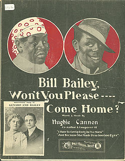 Wont You Come Home Bill Bailey song performed by Al Hirt