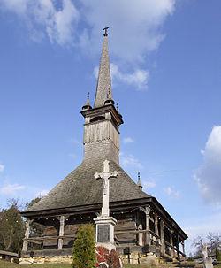Biserica de lemn din Boianu Mare1.jpg