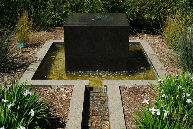 File black cube water sculpture adelaide botanic gardens for Garden water features adelaide
