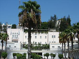 Bnei Brak - Bnei Brak city hall