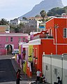 Bo-Kaap Children in Chiappini Street.jpg
