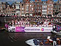 Boat 7 OutTV, Canal Parade Amsterdam 2017 foto 3.JPG