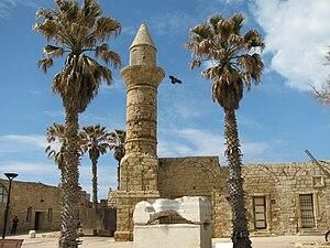 Bushnak - The Bosniak mosque in Caesarea, Israel