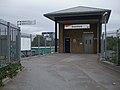 Brentford station southwest entrance.JPG
