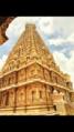 Brihadeeswarar Temple.png