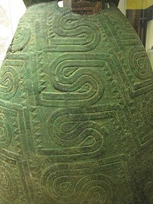 Klang Bell - Image: British Museum Asia 37