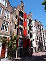 Brouwersgracht pakhuis, foto 2.JPG