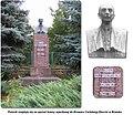 Brzesk-pomnik Jana Goetza.jpg