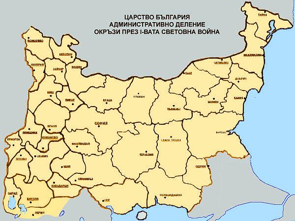 Blgariya V Prvata Svetovna Vojna Wikiwand
