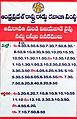 Buses from Amaravathi to Vijayawada.jpg