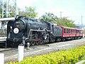 C62 2 at the Kyoto Railway Museum 03.jpg