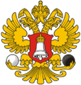 COA of Central Election Commission of Russia.png