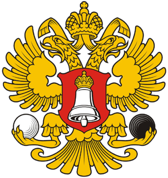 Central Election Commission of the Russian Federation - Image: COA of Central Election Commission of Russia