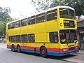 CTB 106 Shueng Shui - Flickr - megabus13601.jpg