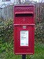 Carloggas Grove Post box - geograph.org.uk - 1229352.jpg
