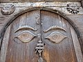 Carved Wooden Door - Architectural Detail - Nasal Chowk - Hanuman Dhoka - Durbar Square - Kathmandu - Nepal (13444025994).jpg