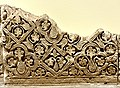 Carved stucco panel from Samarra, 3rd century AH. 1st style. Iraq Museum.jpg