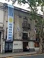 Casa Liber Seregni FA 20191101.jpg