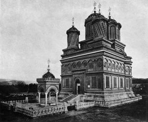 Curtea de Argeș Cathedral - Curtea de Argeș Cathedral in an 1880 photo