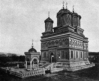 Curtea de Argeș Cathedral - Curtea de Argeș Cathedral in an 1880 photo