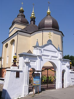 Catholic Church in Rohatyn, Ukraine 2006.JPG
