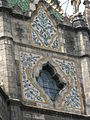 Ceramic tiles. Front of the main dome of the Budapest Museum of Applied Arts. DSCN3643.jpg