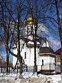 Chapel of Saint Xenia of Saint Petersburg in Kuzminskoye Cemetery 06.jpg