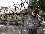 Former M-13 Prison / Tuol Sleng Genocide Museum (former S-21) / Choeung Ek Genocidal Center (former Killing Field of S-21)