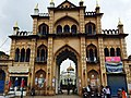Chhota Imambara Lucknow Photo.jpg